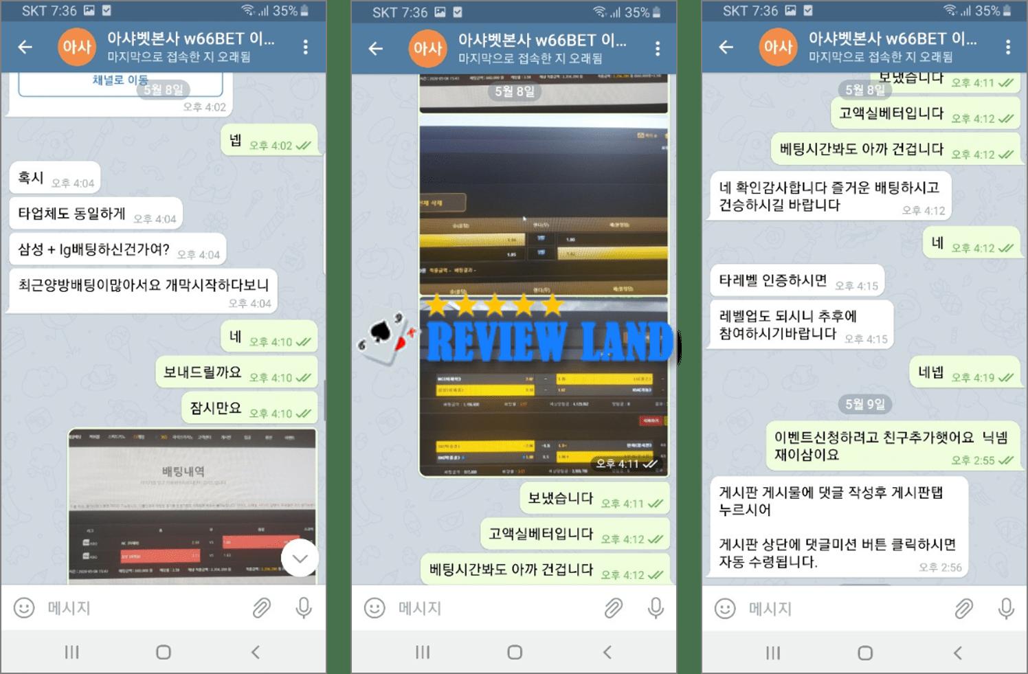 아샤벳 먹튀 사이트 리뷰 bo-fgh.com