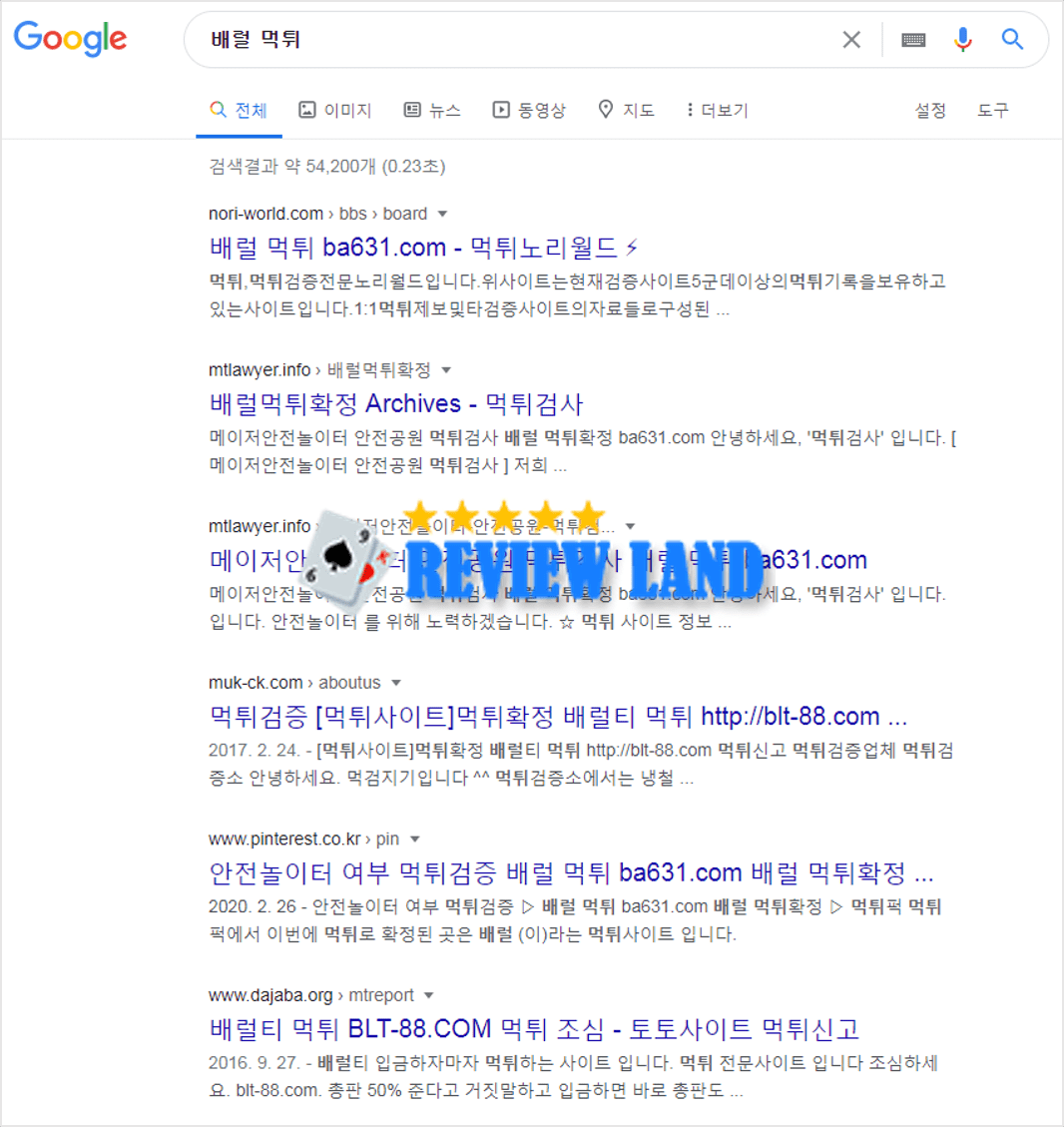 배럴(구 텐센트) 먹튀 사이트 리뷰 bal111.com